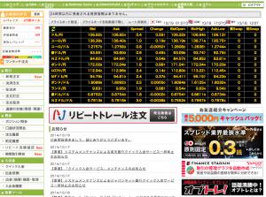 スクリーンショット 2014-10-19 1.06.53