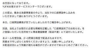 スクリーンショット 2014-10-16 17.51.04