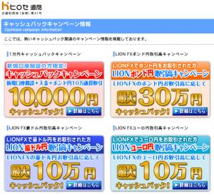 スクリーンショット 2014-10-24 21.05.24