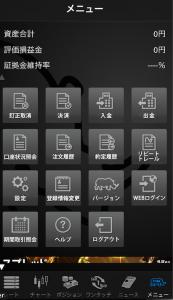 スクリーンショット 2014-10-19 1.30.52
