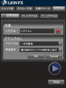 スクリーンショット 2014-10-28 15.58.39