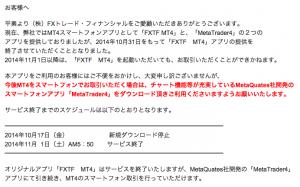 スクリーンショット 2014-10-17 19.09.33