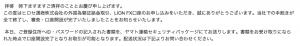スクリーンショット 2014-10-24 16.55.34