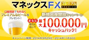スクリーンショット 2014-10-23 19.59.09