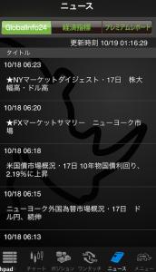 スクリーンショット 2014-10-19 1.31.26