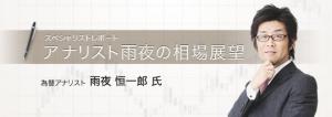 スクリーンショット 2014-10-23 19.58.25