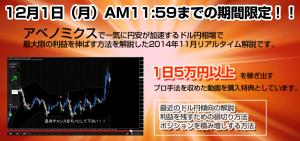 スクリーンショット 2014-11-30 21.21.18