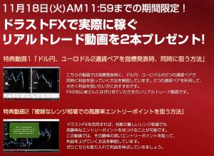 スクリーンショット 2014-11-05 15.51.08