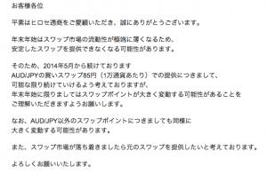 スクリーンショット 2014-12-09 17.35.25