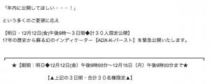 スクリーンショット 2014-12-11 19.26.51