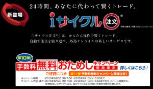スクリーンショット 2015-08-24 15.53.22