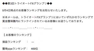 スクリーンショット 2015-09-04 23.40.37