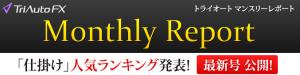 スクリーンショット 2015-10-08 21.58.50