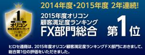 スクリーンショット 2015-11-19 0.07.10