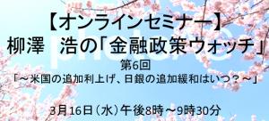スクリーンショット 2016-03-16 20.00.16