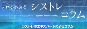 スクリーンショット 2016-03-14 16.36.52