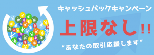 スクリーンショット 2016-04-01 15.39.08